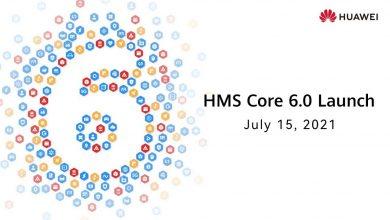 صورة هواوي تقدم خدمات ومزايا جديدة بالإعلان عن إطلاق الإصدار الجديدة لخدمات هواوي للأجهزة المحمولةHMS Core 6.0 عالمياً