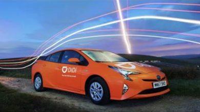 صورة لأول مرة في مصر التطبيق العالمي لطلب سيارات الأجرة و خدمات النقل الذكيدي دي(DiDi)
