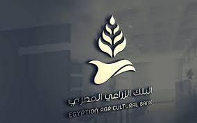 صورة البنك الزراعي المصري يحذر عملائه من عمليات الاحتيال