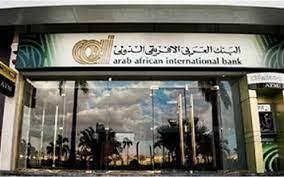 صورة ارتفاع أرباح العربي الإفريقي إلى 70 مليون دولار