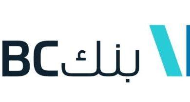 صورة بنكABCيوسع نطاق حضوره في السوق المصرية بإغلاق صفقة استحواذه على بنك بلوم مصر