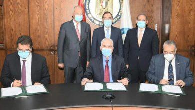 صورة توقيع الاتفاقية التأسيسية لشركة مصر للميثانول والبتروكيماويات