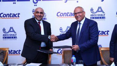 صورة تأسيس شركة أبو غالي فاينانس بالشراكة بين مجموعة أبو غالي موتورز وشركة كونتكت للتمويل