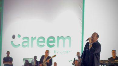 صورة كريم مصر تقيم حفل التكريم السنويلأكثر من 800 من كابتنهاالمتميزين