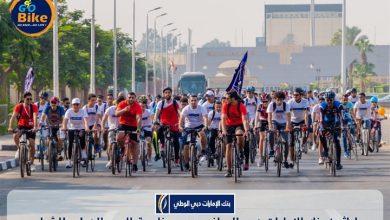 صورة بنك الإمارات دبي الوطني يشارك في مباردة الشمول المالي