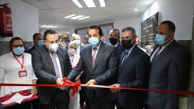صورة وزير التعليم العالي يفتتح وحدة قسطرة القلب وبنك الدم العلاجي بمستشفى سموحة الجامعي