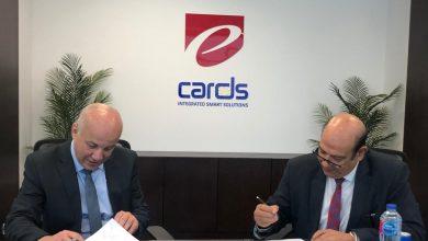 """صورة """"إي كاردز"""" تتولى إصدار وتشغيل 850 ألف بطاقة """"ميزة الفلاح"""" لصالح البنك الزراعي المصري"""