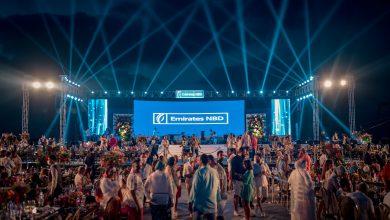 """صورة """"الإمارات دبي الوطني- مصر"""" يطلق باقة جديدة من الخدمات المصرفية المميزة لعملاء الشركات الصغيرة والمتوسطة"""