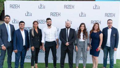 """صورة إطلاق تطبيق""""Rizek""""الإماراتي للخدمات المتكاملة في السوق المصري"""