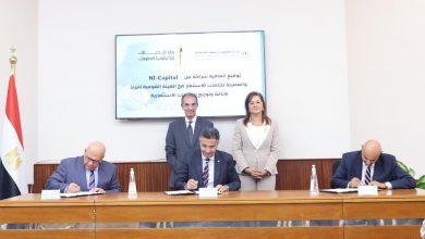 """صورة """" السعيد """" و """" طلعت """"  يشهدان توقيع اتفاقية شراكة بين إن آي كابيتال القابضة والمصرية لخدمات الاستثمار مع الهيئة القومية للبريد"""