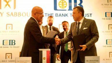صورة الأهلي صبور توفر خدمات التمويل العقاري حتى 20 عامًا مع الاستلام الفوري للوحدات بالتعاون مع CIB
