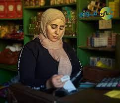 """صورة فوريوصندوقمشاريعالمرأةالعربيةويونيليفرومؤسسةلييديحتفلونباستمرار  نجاحمبادرة""""هيفوري"""""""