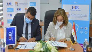 صورة البنك التجاري الدولي – مصر CIB يتبرع بـ 7.69 مليون جنيه لدعم صحة الأطفال الأكثر فقرًا