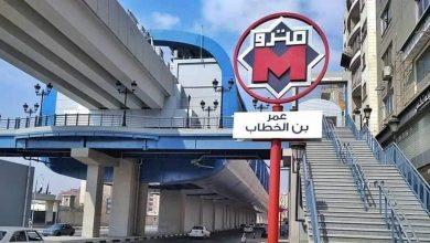 صورة شركة ار . اي . تي . بي ديف القاهرة : إغلاق جزئي لـ 4 محطات بالحظ الثالث لمدة 10 أيام
