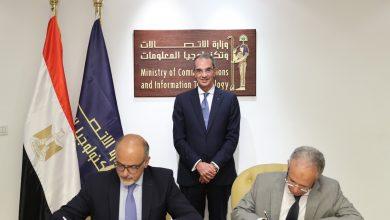 """صورة """" طلعت """" يشهد توقيع اتفاقية تعاون بين """"ايتيدا"""" وشركة """"ماجد الفطيم للحلول الشاملة"""" لإنشاء مركز لخدمات التعهيد المشتركة فى مصر"""