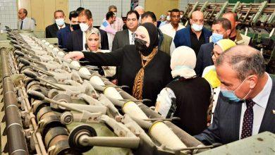صورة وزيرة التجارة والصناعة تجري زيارة ميدانية لمقر صندوق دعم صناعة الغزل والمنسوجات بالاسكندرية