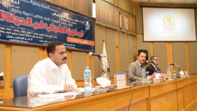 صورة رشاد من جامعة أسيوط : دور عضو مجلس النواب في الحياة السياسية التشريع