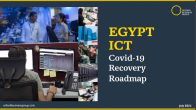 صورة تقرير جديد يسلط الضوء على خطط التحول الرقمي لمصر