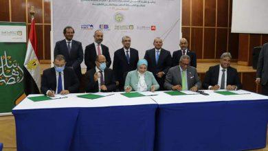 صورة تحالف مصرفي لتمويل الشركة المصرية لنقل الكهرباء بقيمة 4 مليارات جنيه