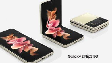 صورة سامسونج تكشف عن عالمجديدمع هاتفي جالاكسي من الجيل الخامسZ Fold3وZ Flip3