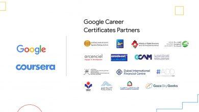 صورة مِنح وشهادات مهنية من Google إلى الباحثين عن الوظائف في الشرق الأوسط وشمال أفريقيا