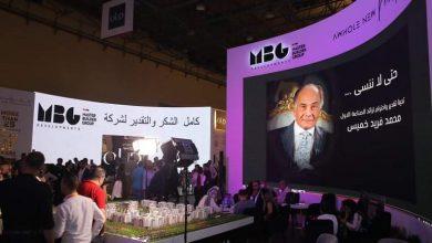 صورة MBG تعرض فيديو عن رجل الأعمال محمد فريد خميس مع اقتراب ذكرى رحيله الاولى