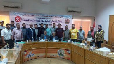 صورة نيازي مصطفى: ملف التدريب يجب أن يكون على رأس أولويات الحكومة.. والمراكز تحتاج للتطوير