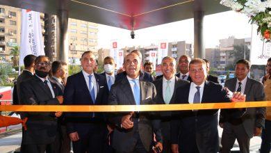 """صورة """"بنك القاهرة"""" يعلن إفتتاح فرع """"مدينة نصر"""" عقب إنتهاء أعمال التطوير"""