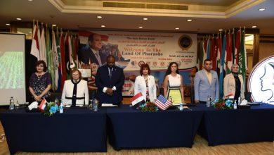 صورة هدي يسي:مشروعات  مصرية  أفريقية  أمريكية فى السياحة والرياضة  باستثمارات 1. 2 مليار دولار  بمؤتمر الاتحاد نوفمبر القادم