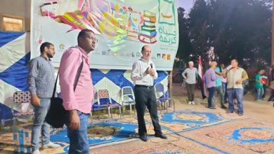 صورة جهاز تنمية المشروعات يمول 53 مليون جنيه للمشروعات الصغيرة ومتناهية الصغر في محافظة اسيوط