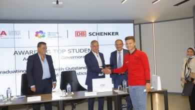 صورة مؤسسة السويدي اليكتريك و شركة دي بى شنكر يكرمان الطلاب الأوائل على مستوى الجمهورية