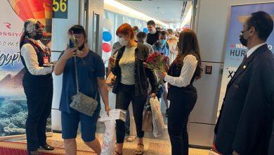 صورة وصول أولي رحلات مصرللطيران القادمة من موسكو الي الغردقة وغدا الي شرم الشيخ