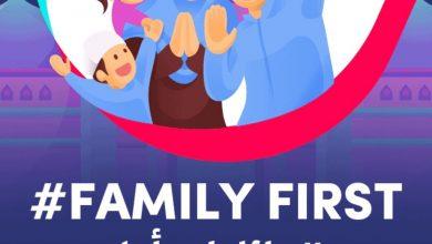 صورة تيك توك توسّع جهودها نحو سلامة العائلات بإطلاق حملة توعوية ومجموعة من الميزات الجديدة