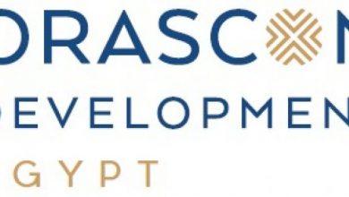 صورة شركة أوراسكوم للتنمية مصر تحقق زيادة في صافي المبيعات العقارية بنسبة 40٪
