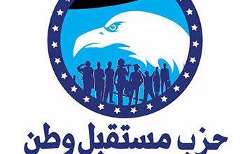 صورة الطاهر عبد الحميد يهنئ السيسي جميع الشعب بالمصري بالعام الهجري الجديد