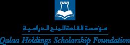 """صورة   """"مؤسسة القلعة للمنح الدراسية"""" تعلن اسماء الدفعة الجديدة من المستفيدين من برنامج البعثات العلمية لعام  2022/2021"""
