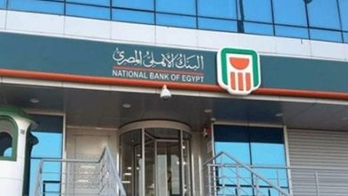 صورة البنك الاهلي المصري يطلق خدمة سداد مصروفات الجامعات المصرية للطلاب الوافدين بالعملات الأجنبية
