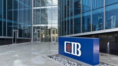 صورة البنك التجارى الدولى-مصر CIB يحقق لقب بغينيس للأرقام القياسية