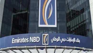 صورة الإمارات دبي الوطني- مصر يتعاون مع Buttonup لدعم المرأة المعيلة