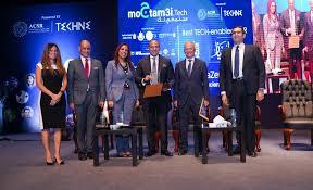"""صورة انطلاق ملتقي """"مجتمعي.تك"""" بدار الأوبرا المصرية وتكريم ابرز نماذج المسئولية المجتمعية بمصر"""