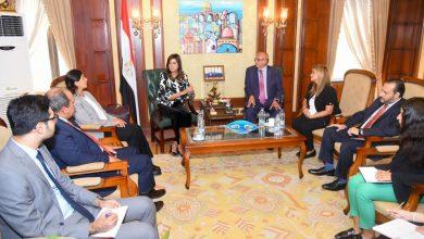 صورة وزيرة الهجرة تبحث التعاون مع الجامعة البريطانية للمشاركة في دعم تنفيذ عدد من المبادرات