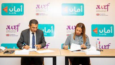 صورة شراكة جديدة بين أمان للدفع الإلكتروني وصندوق مشاريع المرأة العربية