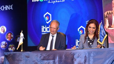 """صورة تعاون بين """"إيتيدا"""" والمجلس العربي للمسؤولية المجتمعية للتوسع في ممارسات المسؤولية المجتمعية وريادة الأعمال التكنولوجية"""