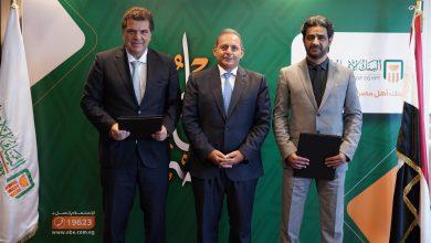 صورة اتفاقية تعاون بين الاهلي كابيتال وايكاروس للصناعات النفطية