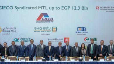 صورة البنك الاهلي المصري يقود تحالف مصرفي لتمويل ميناء أبو قير بالإسكندرية