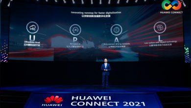 صورة هواوي: مواصلة الابتكار لدفع عجلة التحول الرقمي