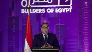 صورة رئيس الوزراء يفتتح ملتقى بُناة مصر بمشاركة وفود عربية وإفريقية