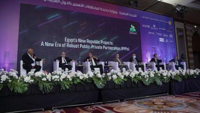 صورة الجلسة الأولى لمنتدى بناة مصر توثق رحلة إنجازات الدولة في 7 سنوات