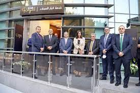 صورة بنك التعمير والإسكان يطلق خدمة كبار العملاء  HDB Royal
