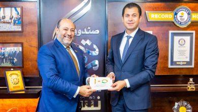 """صورة الشركة الشرقية """"إيسترن كومباني"""" تتبرع بمبلغ ٤ ملايين جنيهًا لصندوق تحيا مصر لتوفير لقاحات كورونا"""